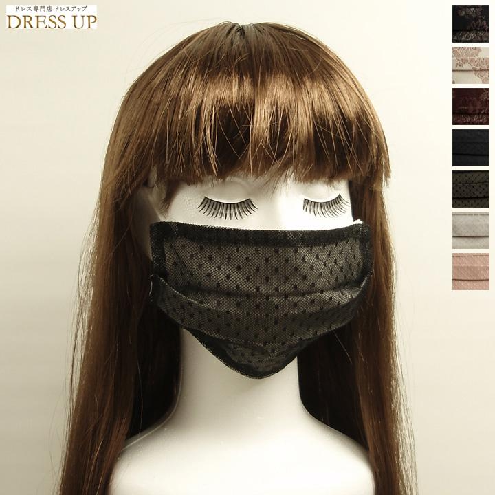 マスクカバー 黒