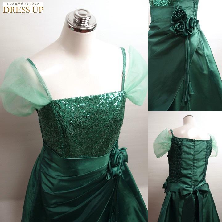 演奏会ドレス・ステージ衣装・大きいサイズ 緑