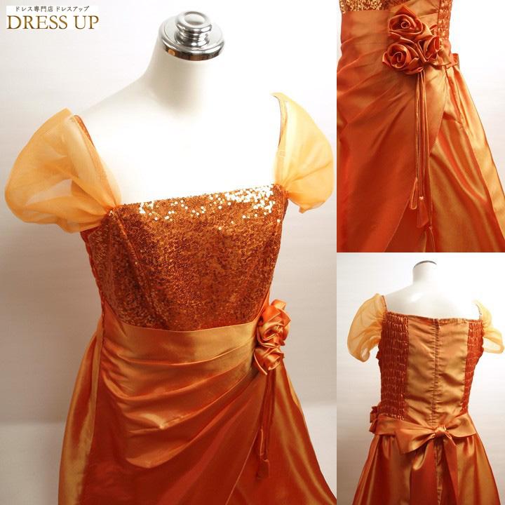 演奏会ドレス・ステージ衣装・大きいサイズ オレンジ