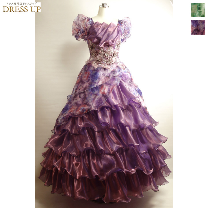 演奏会ドレス・ステージ衣装・大きいサイズ 紫