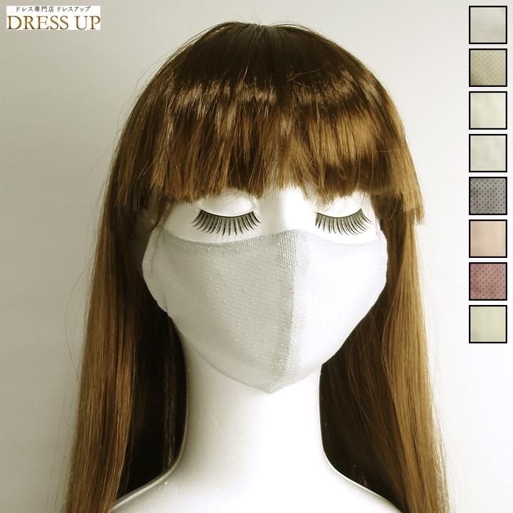 マスク ブルーグレー