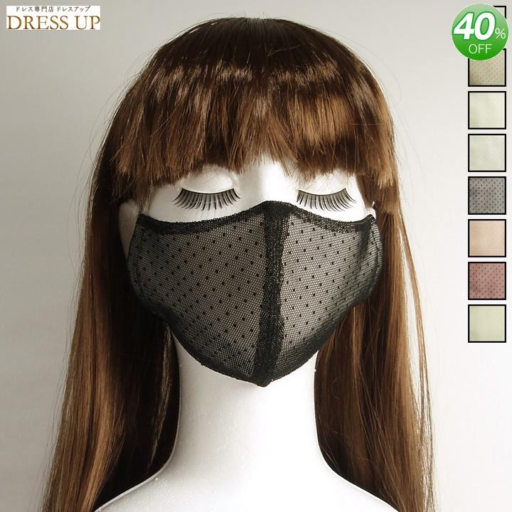 マスク 黒