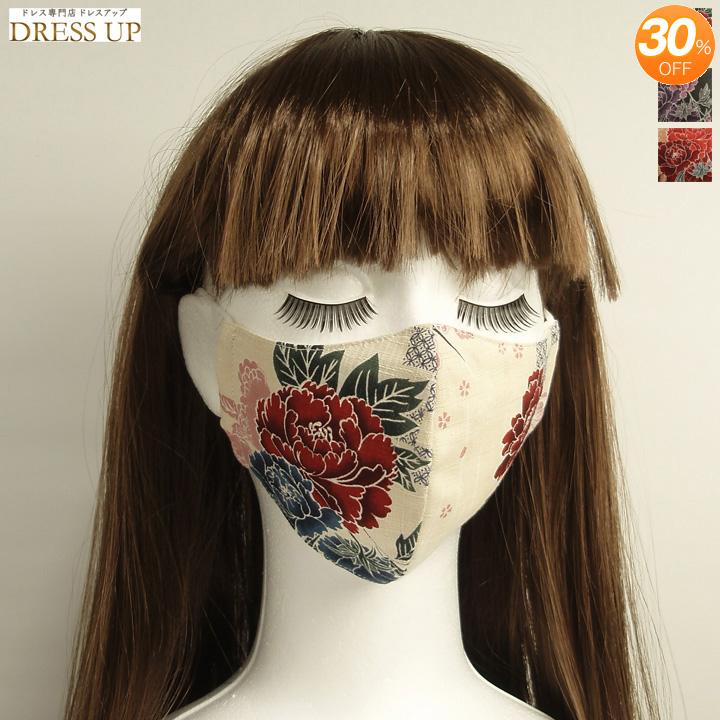 和柄マスク ベージュ