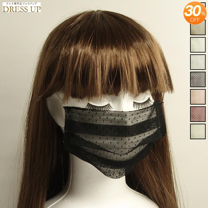マスクカバー ブラック