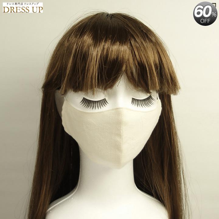 布マスク 生成り