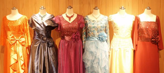 演奏会・発表会・ステージ向け袖付きロングドレス 通販 ドレスアップ